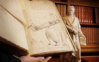 驚世預言:牛頓手稿破譯「聖經密碼」