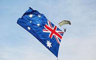 幽默版「澳洲十大價值觀」 你知道幾條?