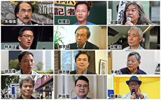 香港各界人士譴責青關會亂港煽動仇恨