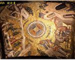 千年的帝國都城──伊斯坦堡Istanbul(二之二)
