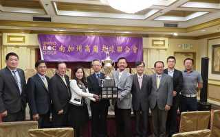 南加州中华民国高尔夫球联合会首位女性会长陈玲华上任