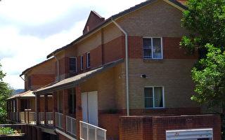 澳洲房價最脆弱的十個區