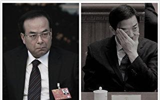 重庆高层再有重大变动 三天调整3市委常委