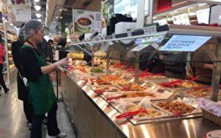 最低时薪又惹祸?大统华超市恢复员工带薪休假