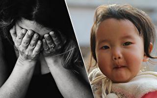 女兒三歲走失 15年後我們救一老人竟見到女兒