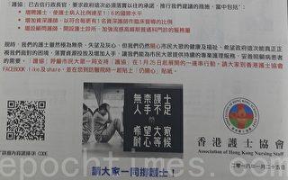 香港五歲男童染乙型流感死亡
