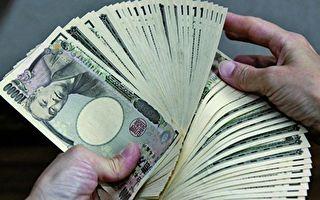 日幣走貶 5萬台幣多換1萬日圓