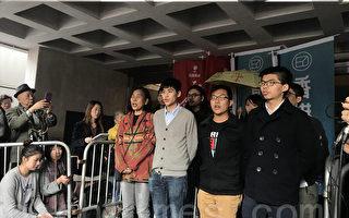 佔領旺角藐視法庭案 黃之鋒判囚3個月岑敖暉緩刑