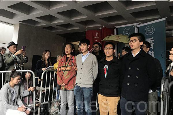 占领旺角藐视法庭案 黄之锋判囚3个月岑敖晖缓刑