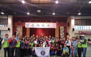 关怀独居老人年节加菜  竹市近90单位共襄盛举