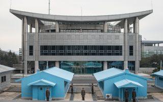 韩朝会谈开启 双方领导人远距监控现场