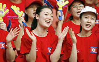 朝美女啦啦队将访韩 脱北者忧带来欺骗宣传