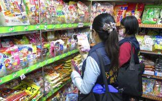 进口日食过期改标再贩售 业者交保候传