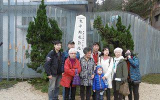 太平輪遇難69周年  首度拆高牆、開放紀念碑