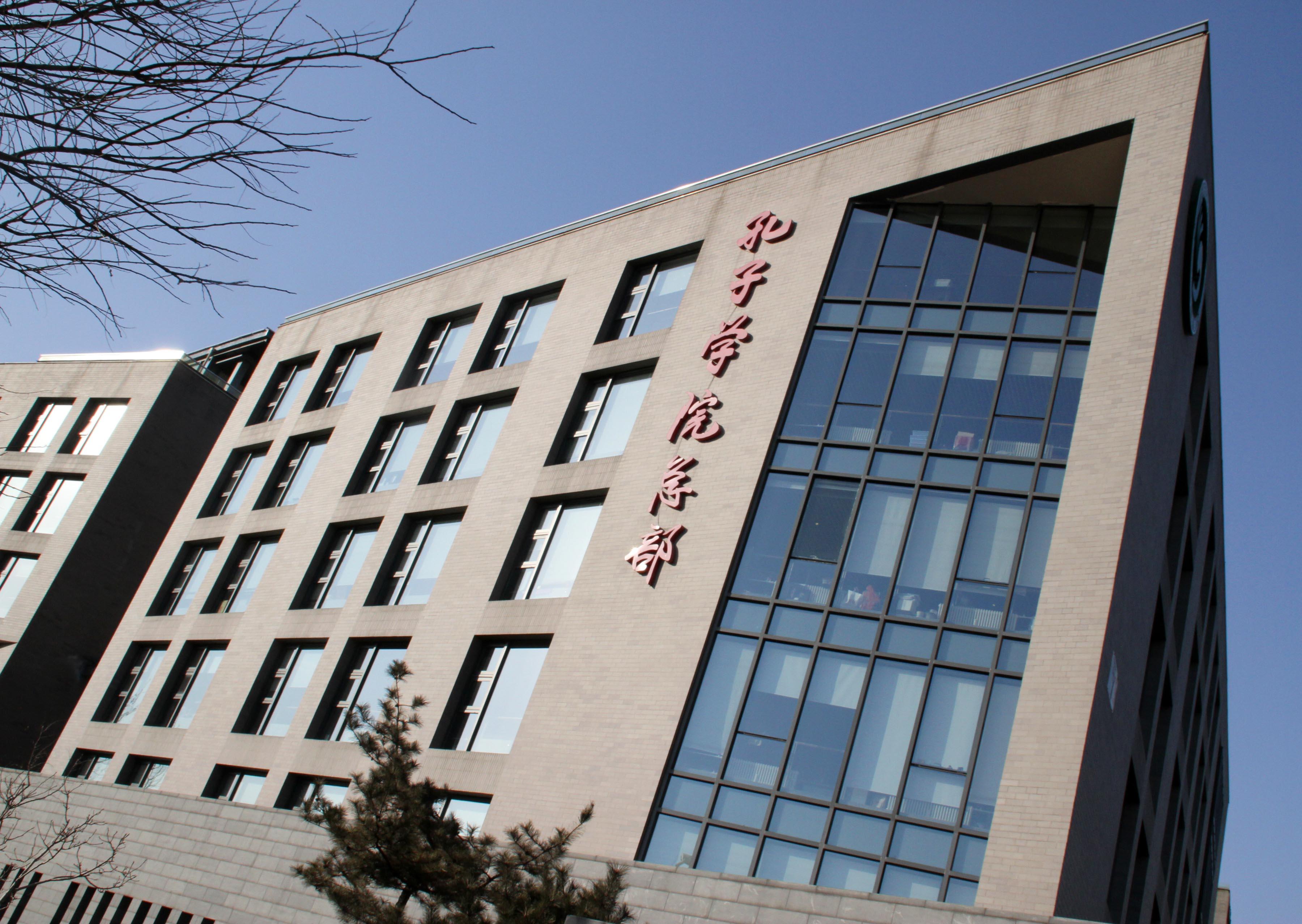 美議員提法案 要孔子學院註冊外國代理人