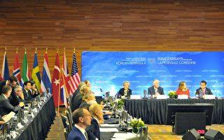 温哥华峰会促朝鲜放弃核武 誓言严厉制裁