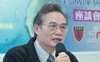 M503事件 学者:中共想把第一岛链以西内海化