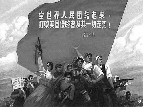 中共進行欺騙宣傳,煽動仇恨。(公有領域)