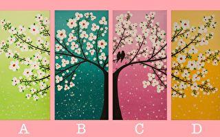【日本树卡心理测试】 测你近期工作、爱情、财运