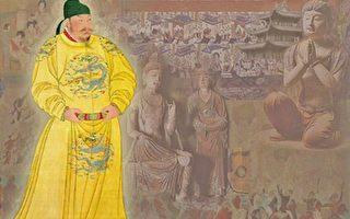 中國傳統社會的三權,皇權、教權和族權是相互分立的。(黃又華/大紀元)