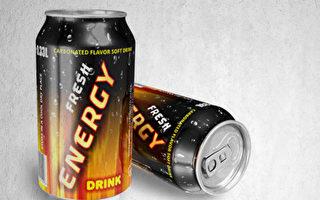 能量饮料补能量?加研究:影响过半青少年健康