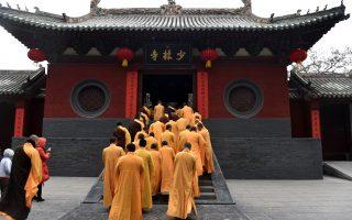 少林寺申請商標高達666個 網絡砲轟