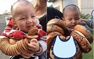 阿嬷创意收涎饼干!宝宝挂上秒变脸:这怎么吃?