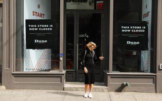 曼哈顿街铺降价 零售业扩张好时机