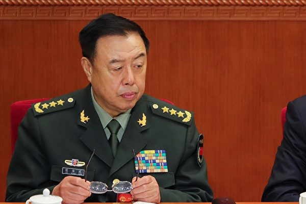 范長龍,在房峰輝確定落馬後,也傳出遭立案審查。