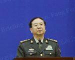 中共官方1月9日晚間證實房峰輝被調查。(Yohsuke Mizuno- Pool/Getty Images)