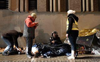 避难所:不拒绝任何无家可归人士