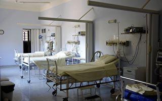 维州联盟党选前承诺:扩大在家看病计划