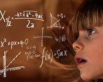 如何回答孩子問:「幹嘛要學數學?」的提問