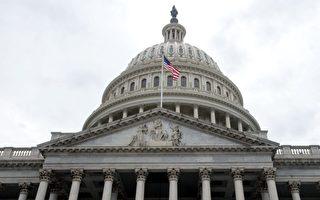 美众议院通过决议 谴责伊朗镇压示威者
