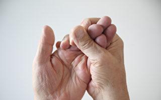 早上起来手指发麻 是什么原因?