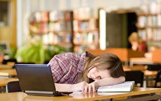 纽约7成高中生睡眠不足 你曾经睡够了吗?