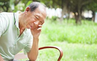 李元钟:老漂一族也要保险 减少儿孙奉养负担