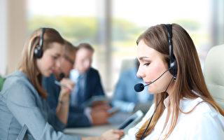 电讯巨头销售目标压力下雇员待客无底线
