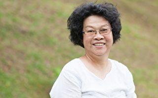 九死一生 子宫颈癌妇术后活30年 全凭2个字