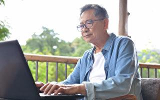自製退休金的收入——年金正在下調