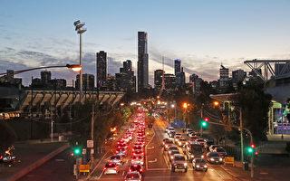 墨爾本市政廳吁征交通擁堵費 遭州政府否決