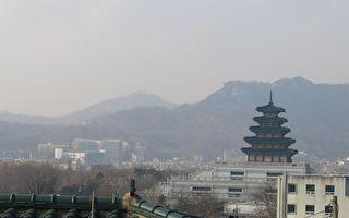 中国雾霾入侵韩国 首尔今日免费通勤因应