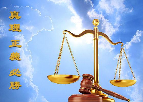 新年前 哈尔滨12名法轮功学员被非法判刑