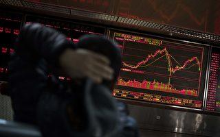 大陸股市本週下跌了9.6%。(NICOLAS ASFOURI/AFP/Getty Images)