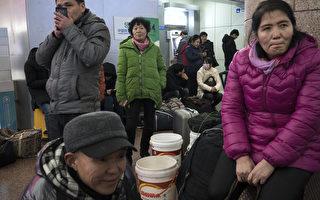 中國農民工討薪難放假難