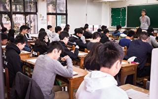 台湾学测出现蜜袋鼯吓坏女同学 裁罚出炉