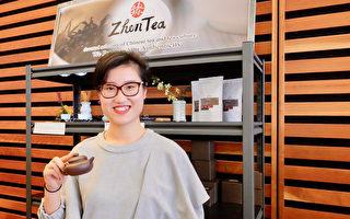 留学生开公司推广中国茶文化