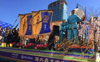 皇后區系列慶新年活動 將熱鬧登場