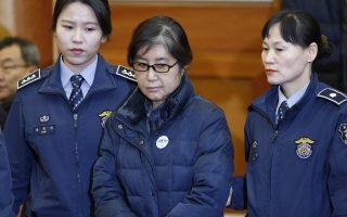 朴槿惠親信干政 崔順實一審被判20年