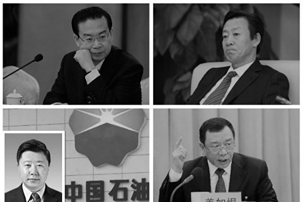 落马省长苏树林被控34岁开始受贿 长达20年
